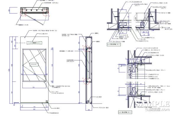 開閉式行灯サインBOXの姿図と詳細図