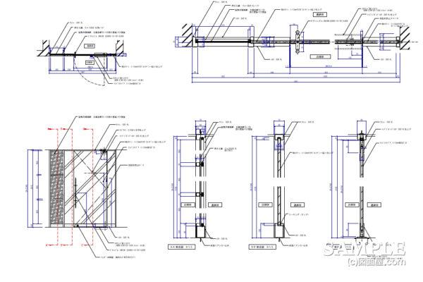 テンパーライト建具姿図と各詳細図