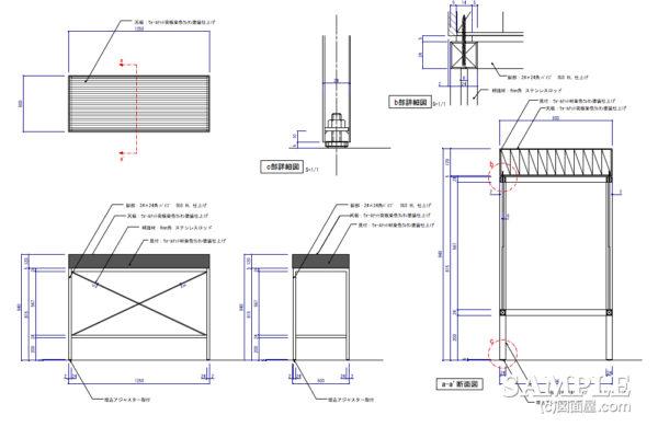 ハイカウンターテーブルの姿図と詳細図