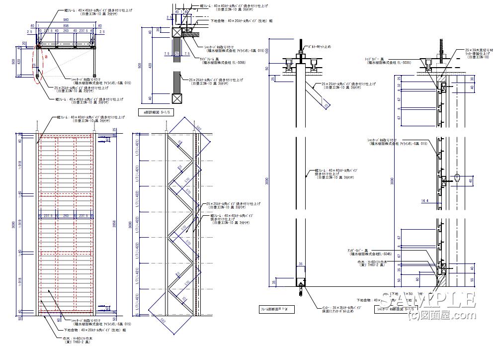 ケンドン式支柱を使用した壁面什器