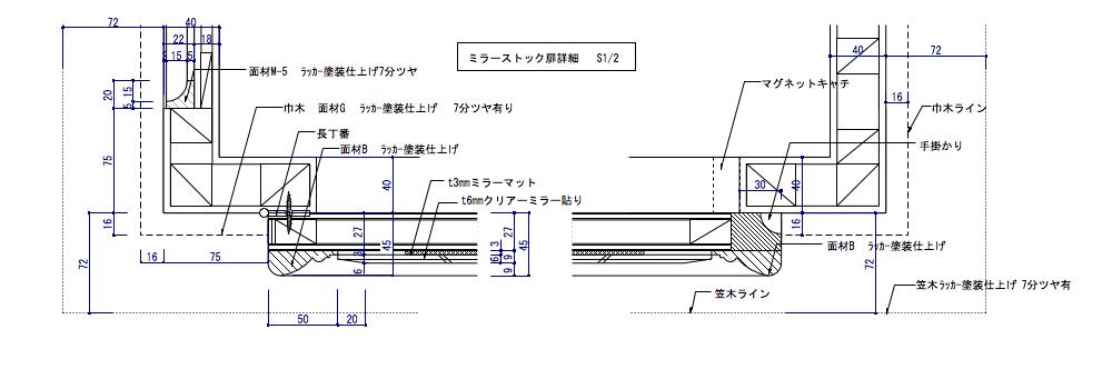 wall-stok02