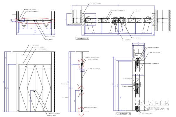 汎用性のある折れ戸の図面事例