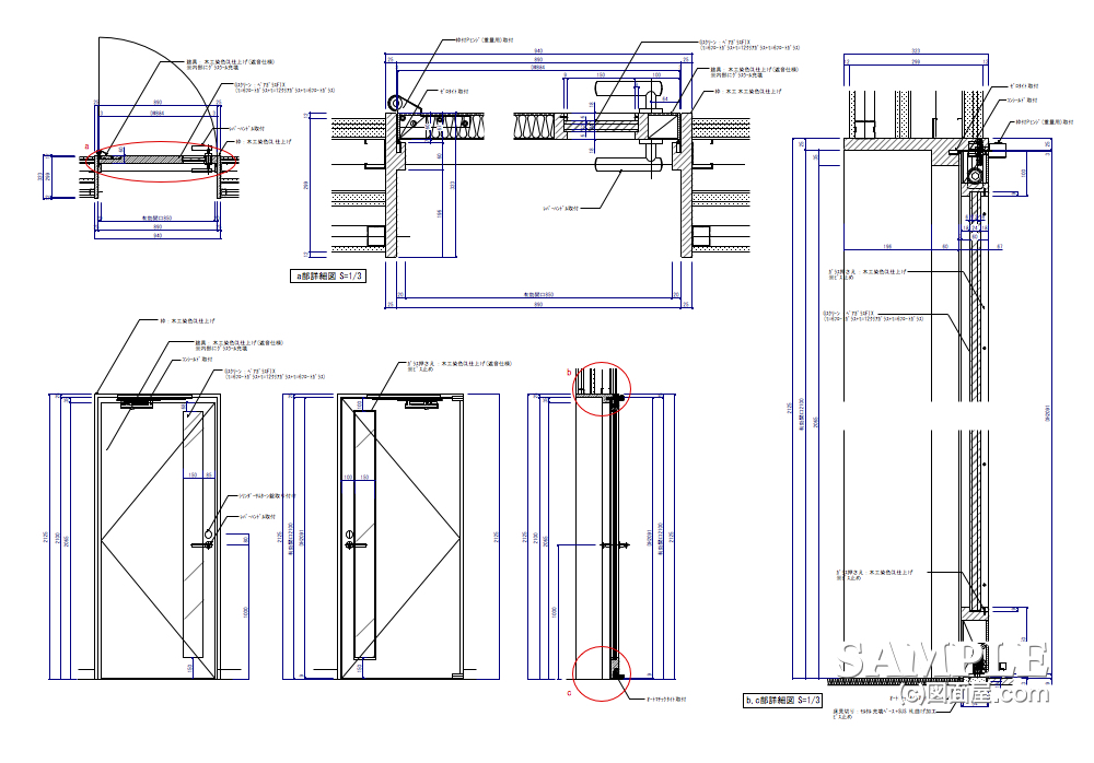 木製遮音建具図1