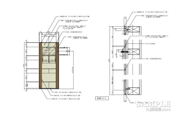 柱巻き設置の共通サインパネルの作図事例