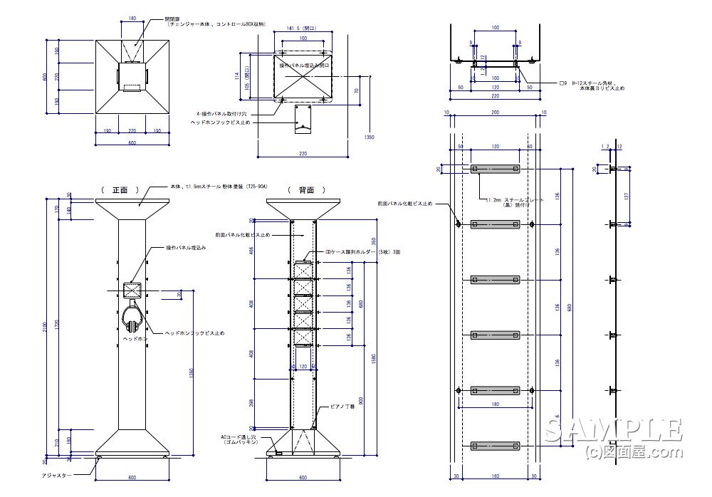 CDstand-fixture01