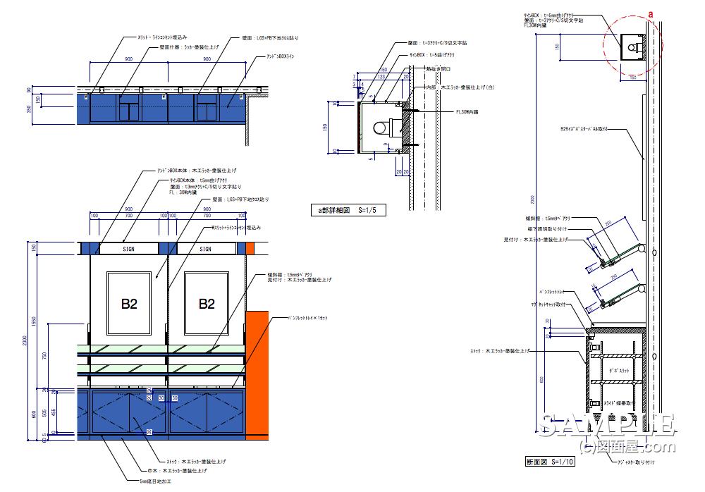 携帯電話ショップ 壁面システム