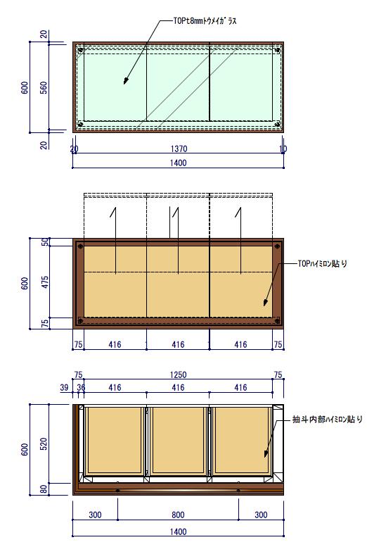 アクセケース什器図2
