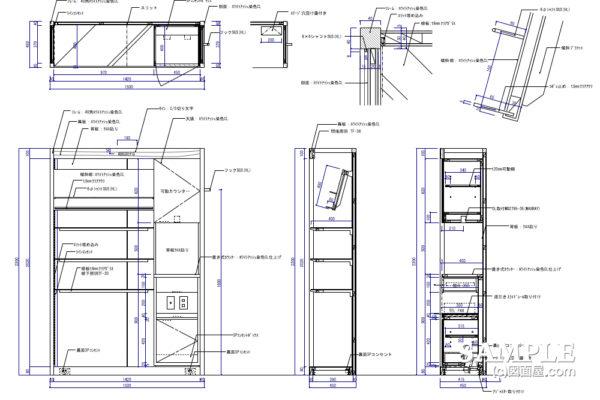 狭いスペースを活用したオペーレーション+壁面棚什器の作図事例