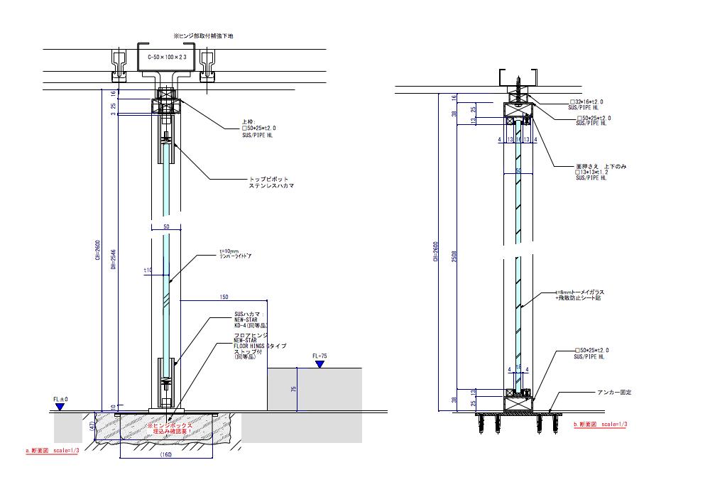 テンパーライトドアとサッシの基本的断面図