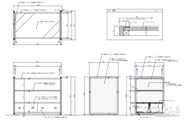 シンプルなオープン棚什器の作図事例