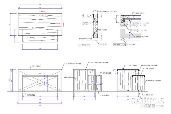 引き出し式二段テーブル什器の作図事例