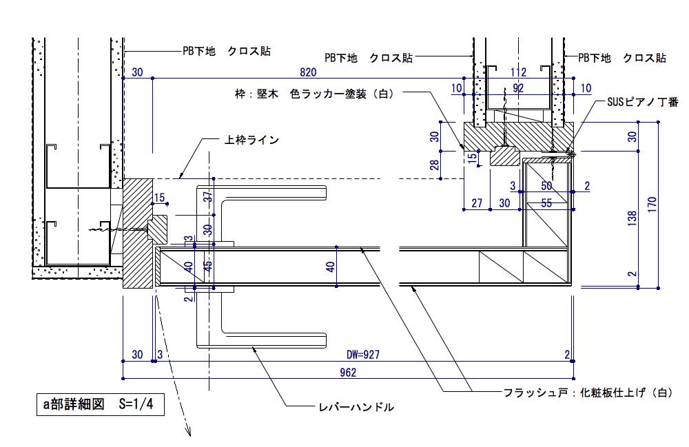 LV-door02
