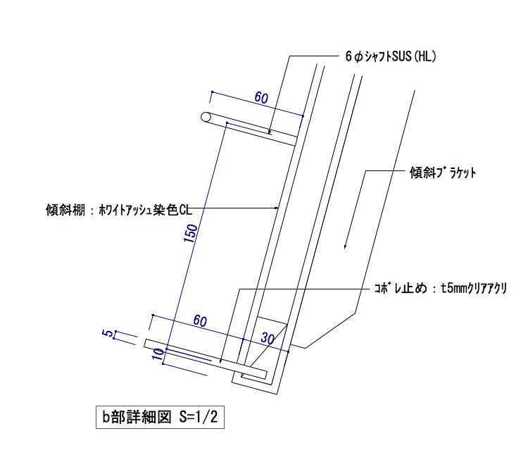 ope-jyuki03
