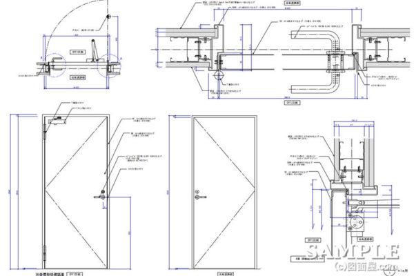 基本的な鉄扉(SD)作図事例