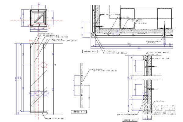 ミラー貼り柱図の収めと施工図事例