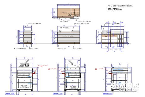 一般的なレジカウンターの図面事例