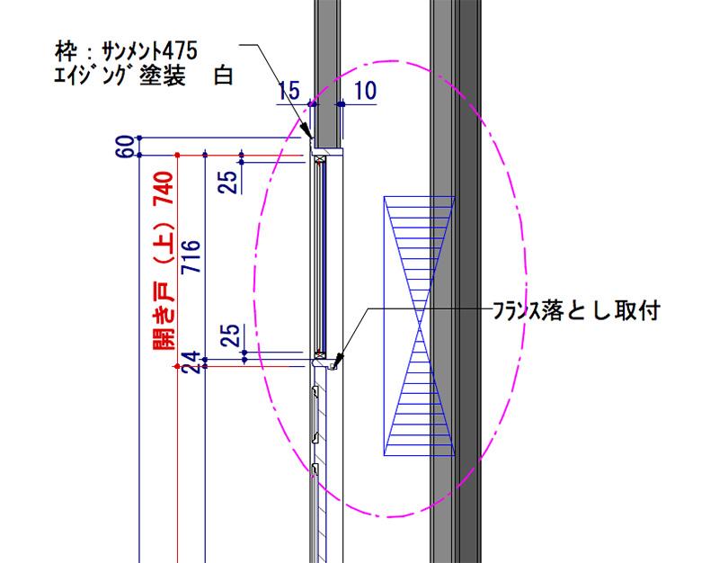 面材建具191105-2
