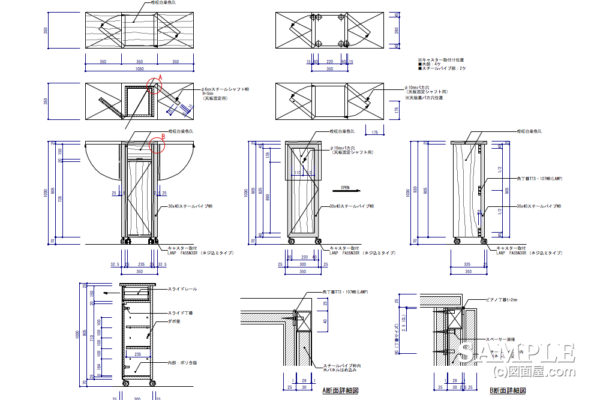 跳ね上げ天板付の移動式カウンター事例