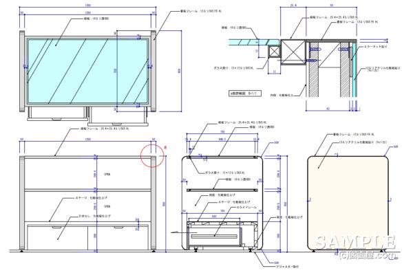 上品さを感じるオープン棚什器の作図事例