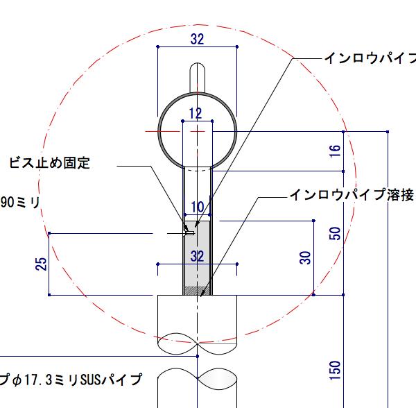 インロー式ハンガー05