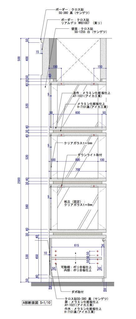 フロント棚什器02