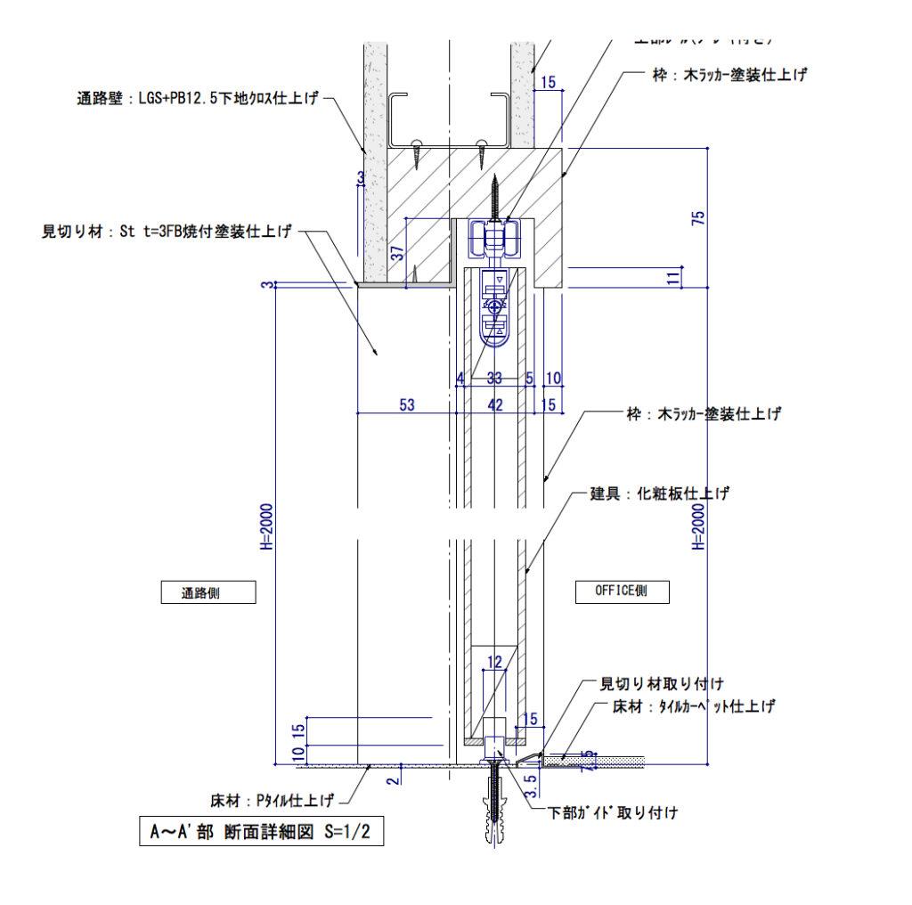 hikido_1101-3