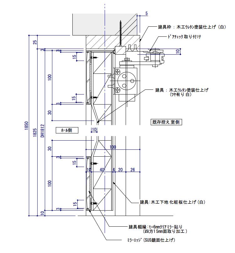 面取りミラー貼り建具03