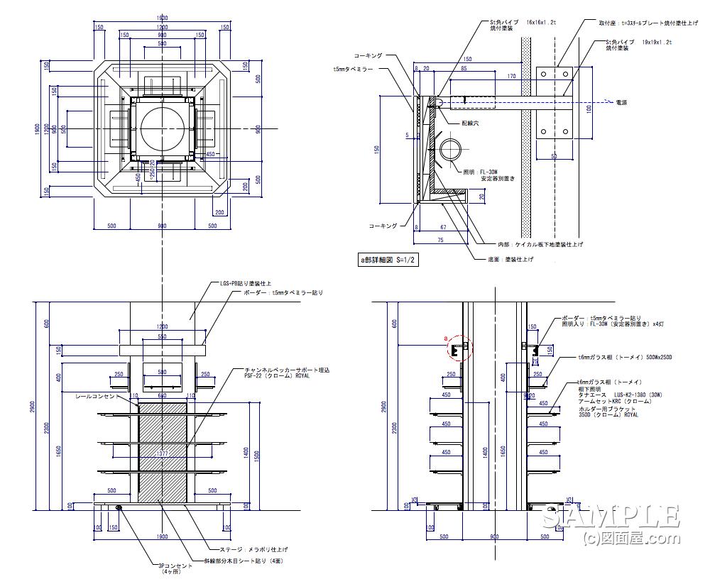 柱巻き造作図