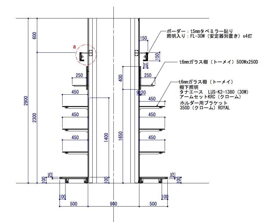 柱巻き造作図02