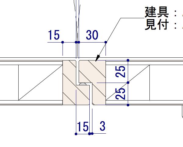 一般的な両開き建具の作図事例02