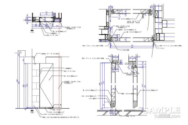 隠し蝶番を使った二重建具の姿図と詳細図