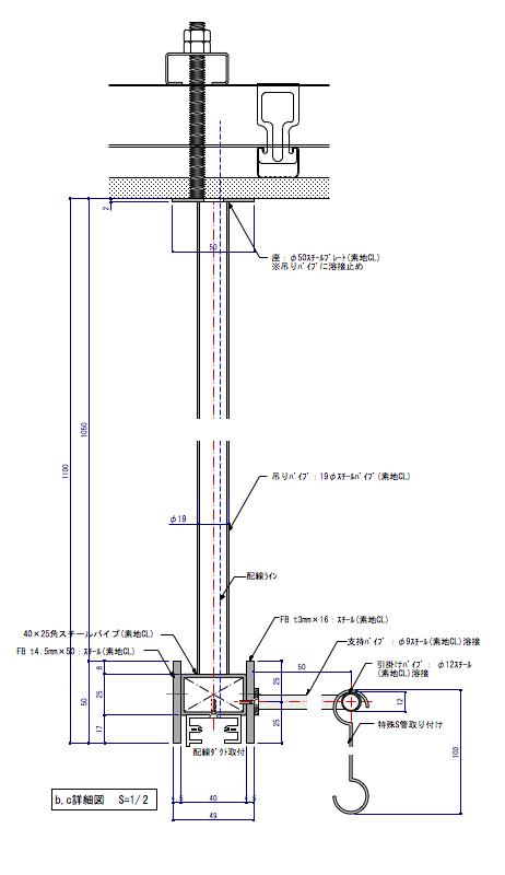 吊りボーダーサイン02