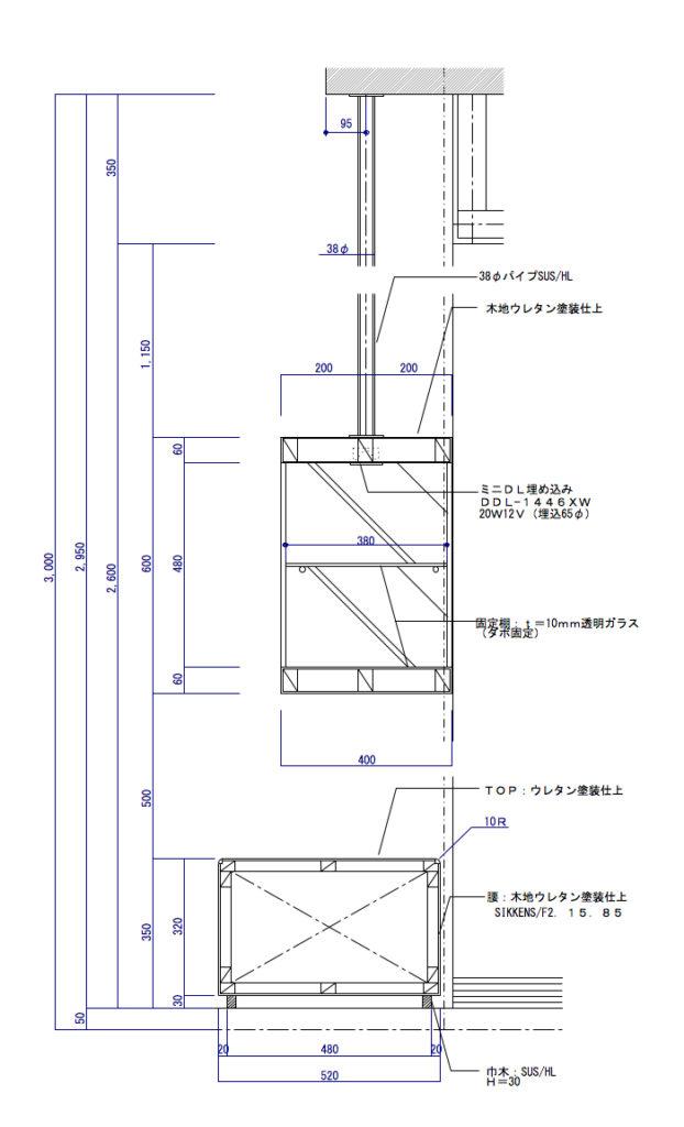 吊り式ディスプレー什器02