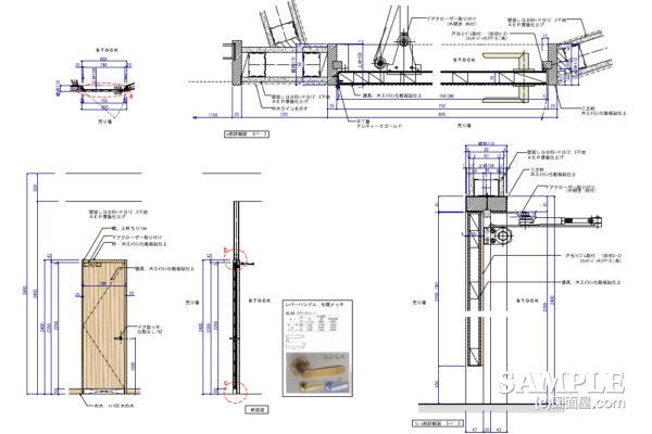 木製建具の姿図と断面図