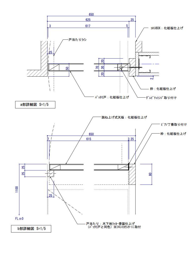 バッタリ戸02