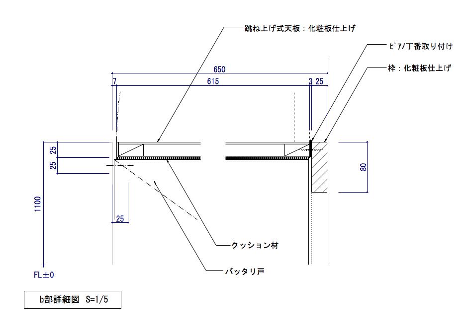 バッタリ戸03