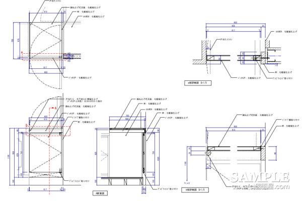 バッタリ戸と跳ね上げ天板との関係図面
