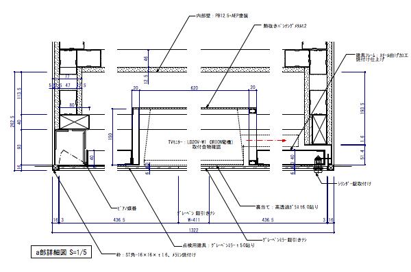 モニター埋設のミラー建具02