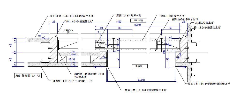 hikido_1101-1
