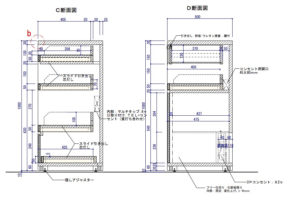 """サービスカウンター """"きほんのき""""02"""