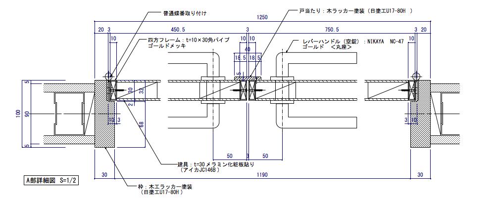 """親子扉の """"きほんのき"""" 02"""