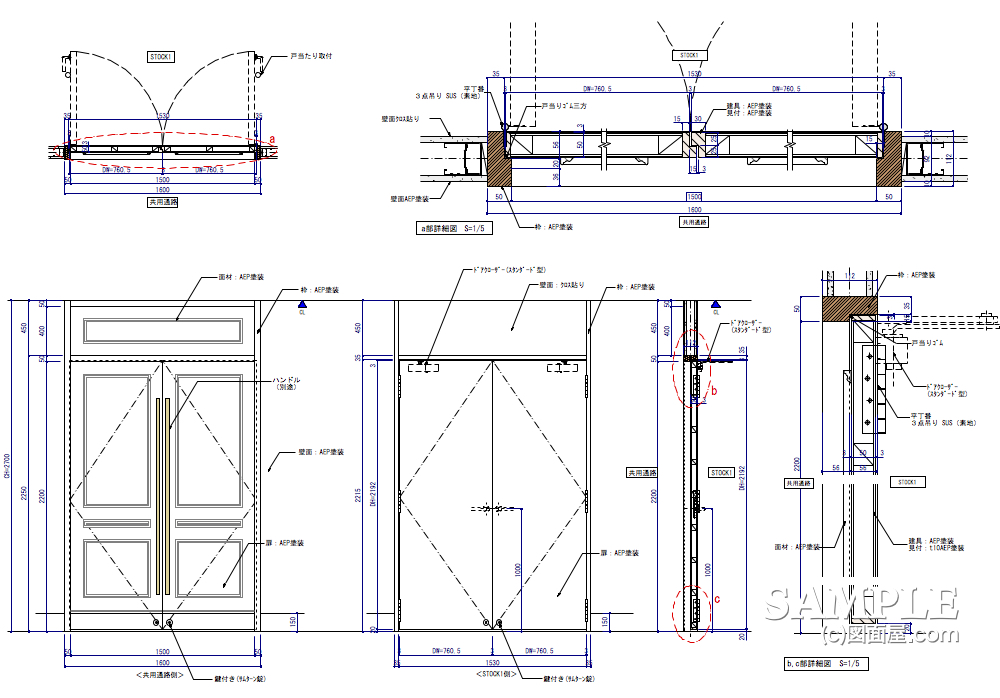 一般的な両開き建具の作図事例01