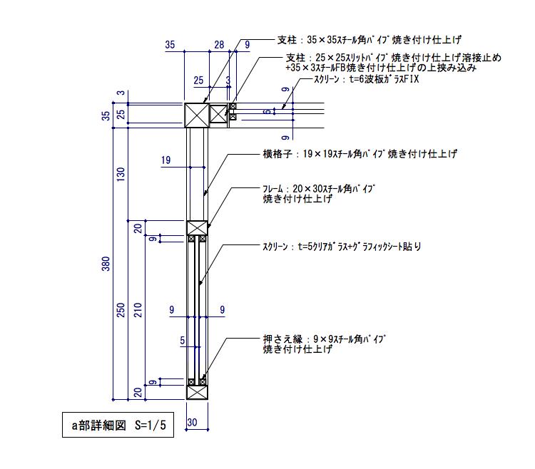 ファサード柱巻図02