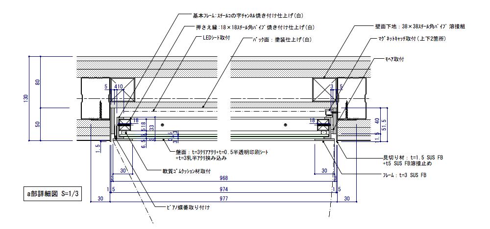 SJX GINZA6-2