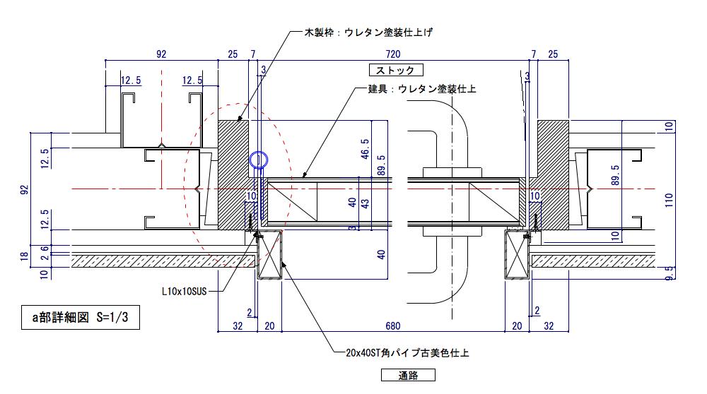 ガラリ付き建具02