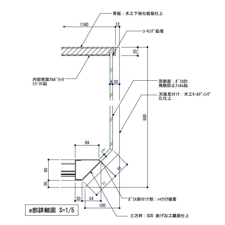 SC_191105-3