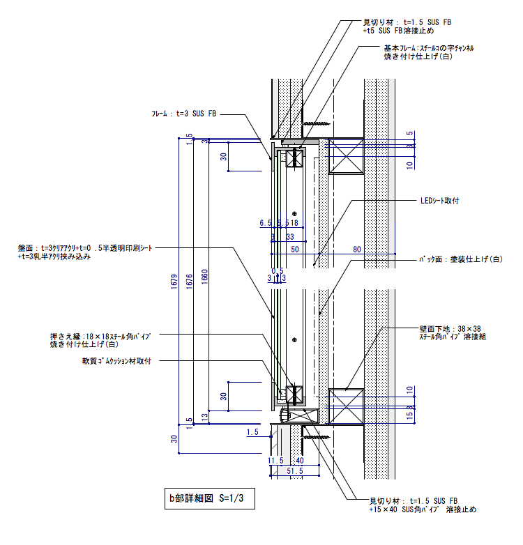 SJX GINZA6-3