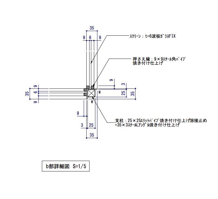 ファサード柱巻図03