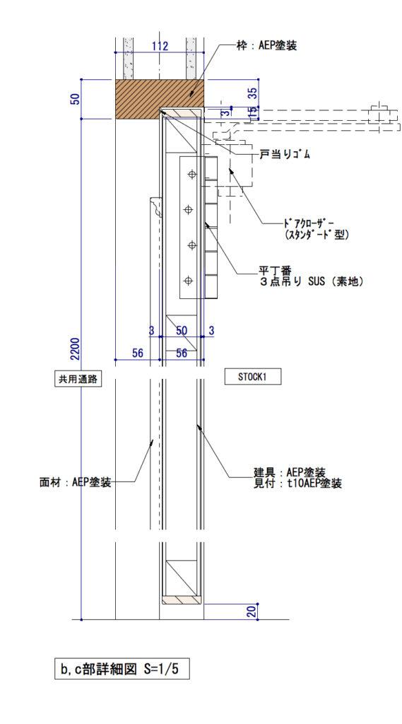一般的な両開き建具の作図事例04