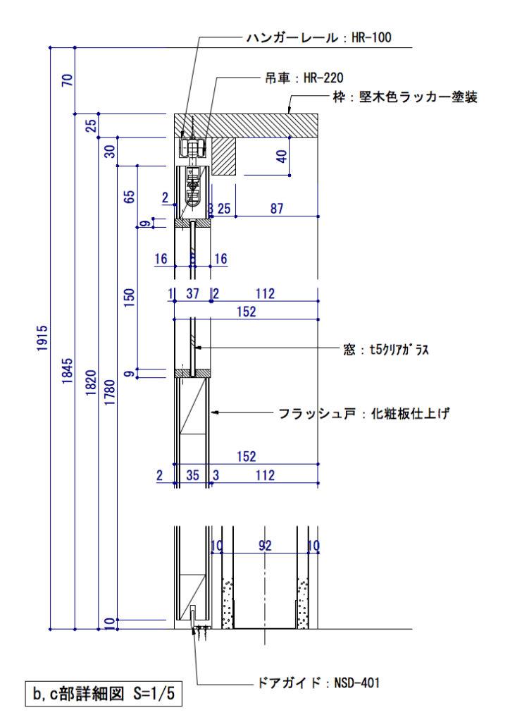 窓付き引き戸03